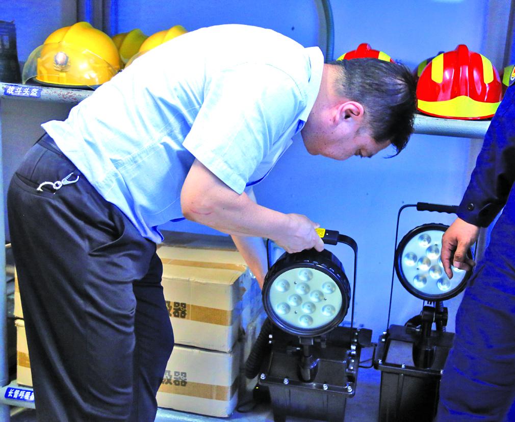 省应急管理厅考察评估组调研公司应急救援相关工作