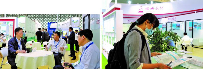 创新驱动 续写未来 江山股份参加2020 ACE展会