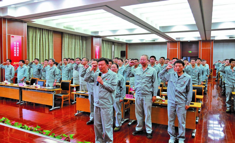 中共江山股份党委隆重庆祝中国共产党百年华诞