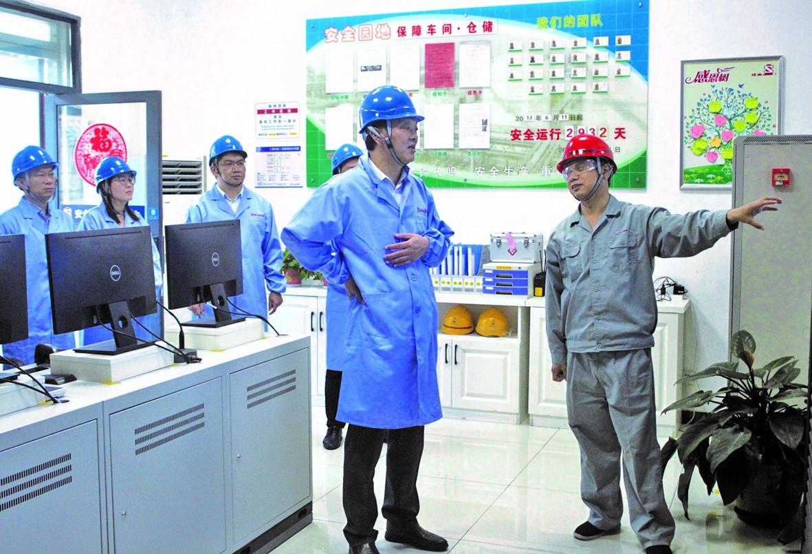 产控集团领导到公司进行安全检查