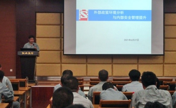 公司举办二季度专业技能提升培训